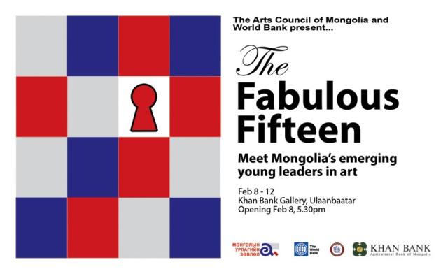 The Fabulous Fifteen exhibition flyer